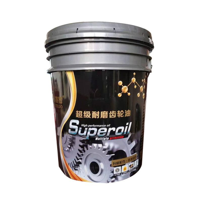 超耐磨齿轮油