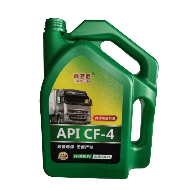 合成柴油机油2
