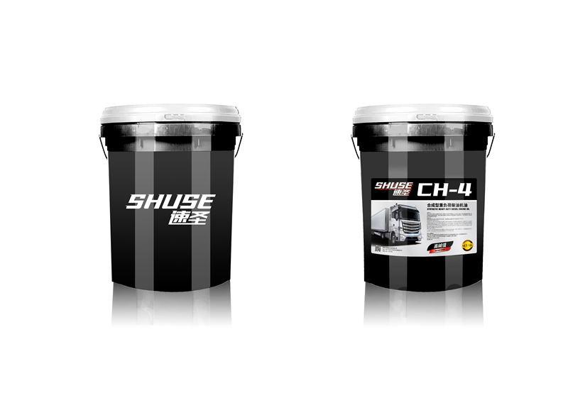 速圣合成型重负荷柴油机油2