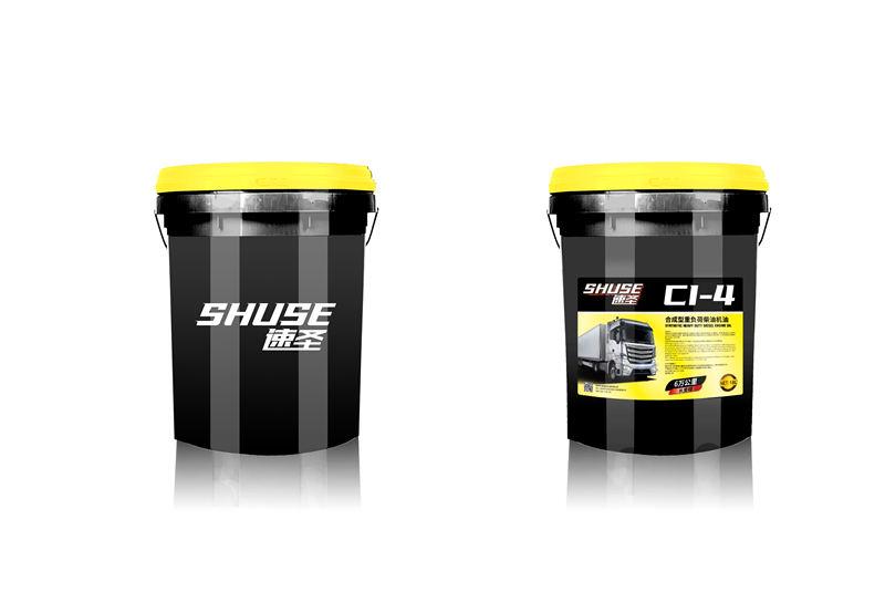 速圣合成型重负荷柴油机油4