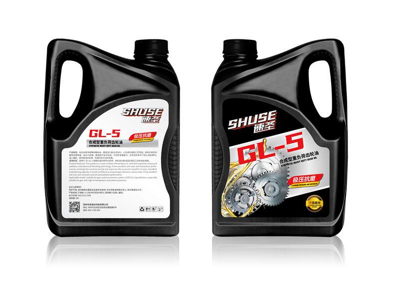 速圣合成型重负荷齿轮油2
